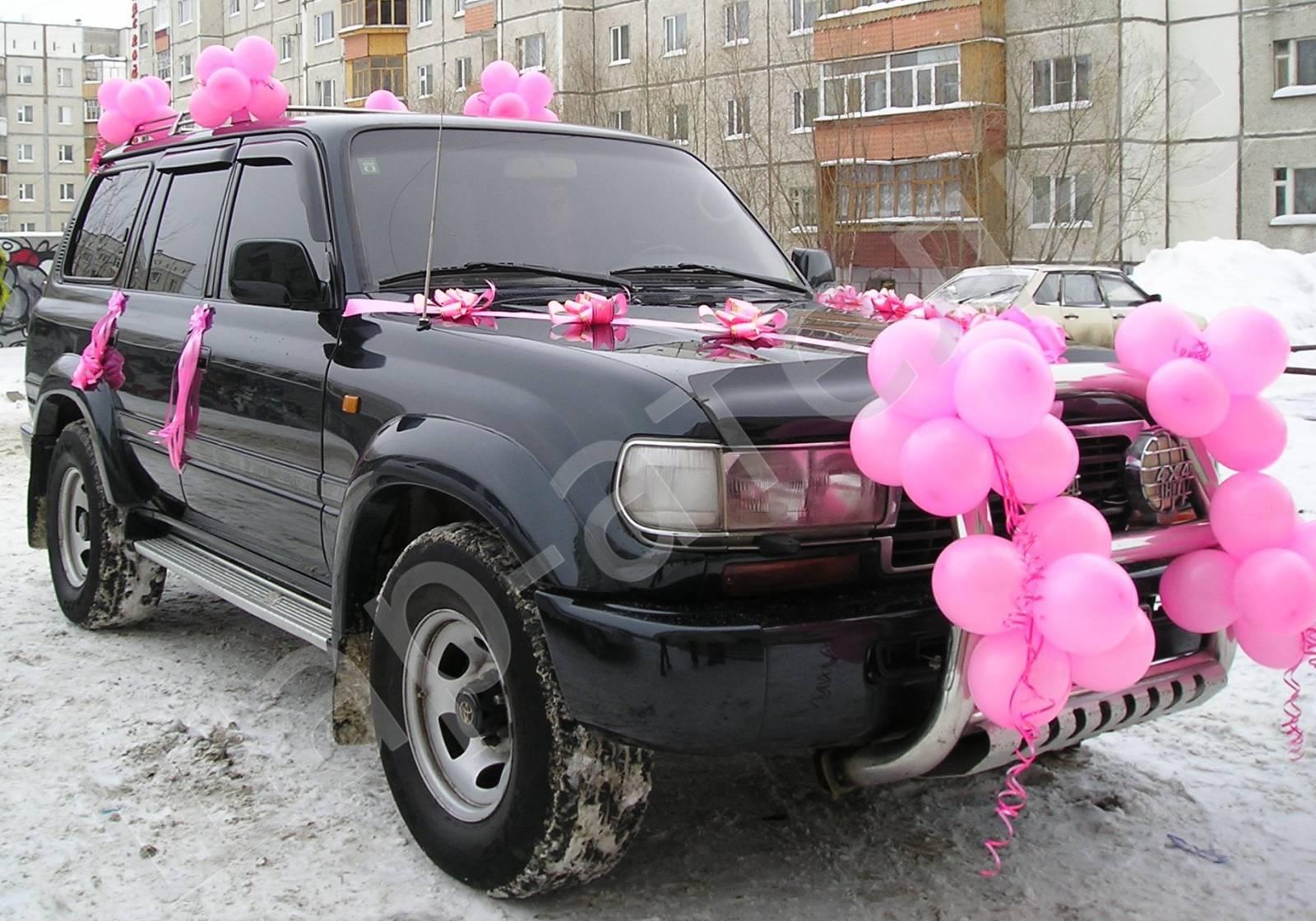 Свадебные украшения на машину своими руками. Как украсить машину на 88